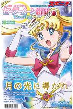 Sailor Moon Eternal Movie Newspaper Zeitung Vol. 01 Anime Manga Kawaii JAPAN