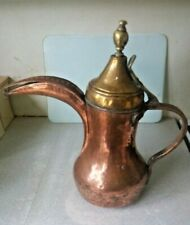 More details for antique / vintage copper  brass arabic / islamic coffee pot / dallah - 15 1/2