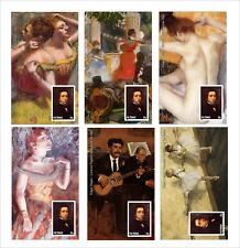 2010 EDGAR DEGAS 12 SOUVENIR SHEETS MNH UNPERFORATED ART PAINTINGS