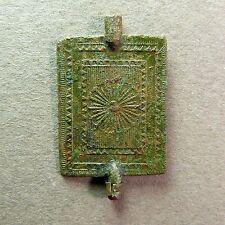 Clé ancienne de montre à gousset motif géométrique - 19ème siècle