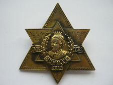 More details for 1887 jubilee button or badge for wm younger & co 47mm