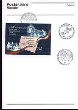 ITALIA 2009 ITALIA BULGARIA BOLLETTINO COMPLETO DI FOGLIETTO ANNULLO  FDC