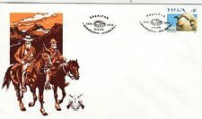 South Africa 1974 Kraaipan Cover Unaddressed VGC