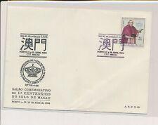 LM03022 Macau 1984 stamp anniversary FDC used