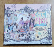 GIRLS' GENERATION SNSD 1ST SINGLE Into the New World K-POP CD SEALED