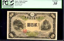 "Japan P44a 200 Yen 1945Nd Pcgs 30 ""Issued!� Very Popular Note!"