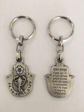 2 Hebrew Hamsa Hand Scorpio Keychain Jewish Travelers Pray Blessing Protection