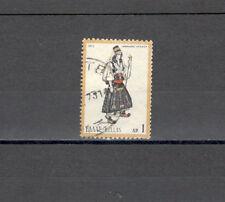 GRECIA1074  - SERIE COSTUMI  1972   -  MAZZETTA  DI 10 - VEDI FOTO