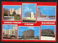 Posted C1980s Multiviews of Bahrain