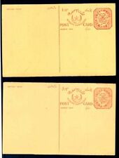 Hyderabad State Nizam's 6 Pies & 8 Pies Mint Postcards