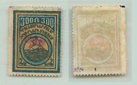 Armenia 🇦🇲 1922 SC 314 mint. rta838
