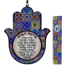 Home Blessing Hamsa Wall Decor Jewish Door Mezuzah Case With Scroll Israel Gift