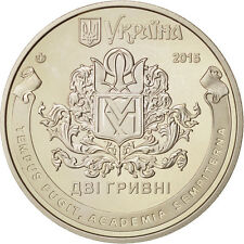[#49261] Ukraine, 2 Hryvni, 2015, Kyiv, National University