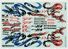 Tamiya 53887 (OP887) Marking Sticker (Dragon)