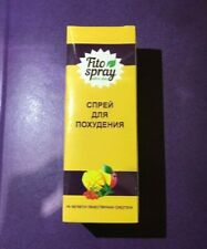 Fito Spray Fettverbrennung ohne Probleme diet spray weight loss fat burn woman