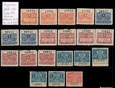ARGENTINA • 1916-21 • Fiscal Revenue Stamps • Santa Fe Province • Mint (20)