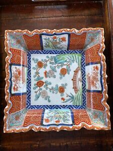 Antique Edo Period Japanese Imari square plate 19th century