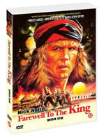 Farewell To The King / John Milius, 1989 / NEW
