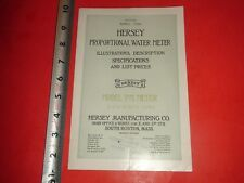 JE443 Vintage April 1936 Hersey Proportional Water Meter Catalog Price List Page