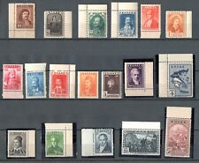 Greece. Independence Greek, Heroes set, VERY RARE MNH Set of 18 Stamps Year 1930