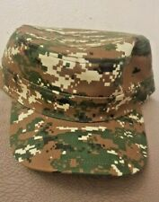Armenian Military Camouflage Hat New