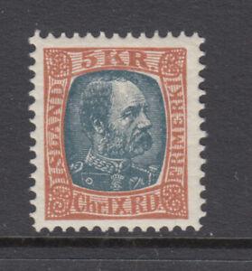 Iceland Sc 44B King Christian IX 5 kr VF Mint Hinged $150