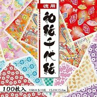 JAPANESE ORIGAMI PAPER - CHIYOGAMI 100 pieces 10 Designs 15x15cm 100 sheets 9002
