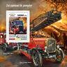 Guinea 2018 MNH Fire Engines Leyland Cub FK7 1v S/S Trucks Stamps