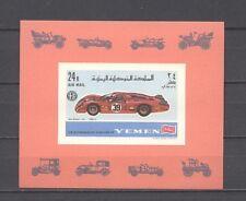 Autos, Rennwagen - Jemen, Yemen - 1 Bl. ** MNH (001)