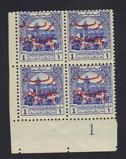 JORDAN 1953 PALESTINE AID OVPTD POSTAGE & PALESTINE PLATE BLOCK OF 4 SG 395 NH