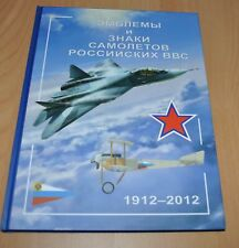 1912-2012 Emblems and signs of Russian Color air force Aircraft Airplanes ENG