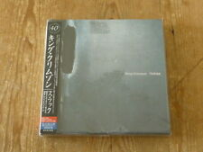 King Crimson:Thrak 12 CD+DVD+2 Blu-ray+DVD-A Japan Deluxe Box (not mini-lp QB