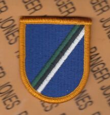 160th Special Operations Aviation Regiment Beret Flash STYLE #1 Smaller Size:K7