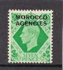 Royalty Single Morocco Agencies Stamps