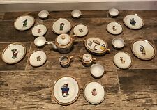 Vintage Rare Lusterware Walt Disney Snow White Tea Set 22 Pieces