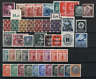 Germany. Deutsches Reich. Selection of MNH, MH or FU (*) stamps. Better once. 3