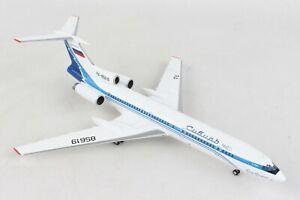 HE571036 HERPA WINGS SIBERIA AIRLINES TUPOLEV TU-154M 1/200 DIE-CAST MODEL