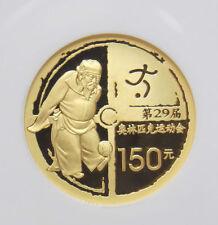 Münzen mit Fußball Motiven aus Asien