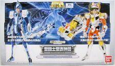 Myth Cloth Saint Seiya Bandai  Steel Saint Daichi & Ushio/ Neuf New Sealed / Jap