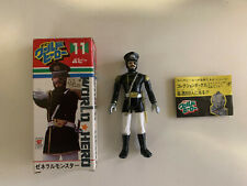 Popy World Hero #11 General Monster Shocker Kamen Rider villain bullmark bandai