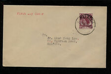 Malaya , Malacca   first day cover  1954       MS1212