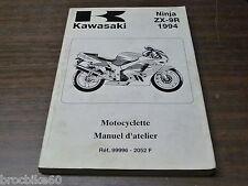 MANUEL REVUE TECHNIQUE D ATELIER KAWASAKI NINJA ZX-9R B1 1994 ZX 9 R
