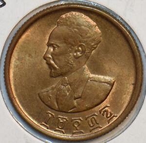 Ethiopia 1943 ~44 10 Cents Lion animal 297444 combine