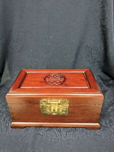 Vintage Chinese Jewellery Box. Wood and Metal.