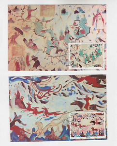 china 1988 Sc 2149/52 wall paintings,set on MAXI cards    q366