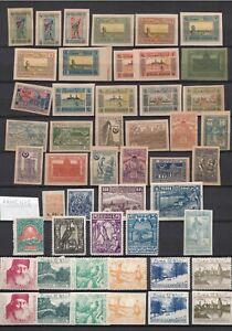 AZERBAIJAN / ARMENIA (1837) Small Old Collection  (MH)
