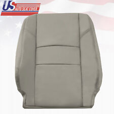 2004 to 2006 TOYOTA TUNDRA SEQUOIA Passenger Lean Back Leather Seat Cover Gray