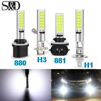 H1/H3/880/881 COB LED Auto Fog Light DRL Daytime Running Light Bulb Bright White