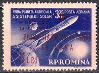 Romania 1959 MNH Mi 1794 Sc C70 1st Russian rocket to reach the moon **