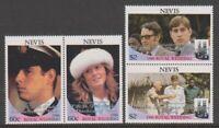 Nevis - 1986, Royal Wedding Optd set - MNH - SG 454/7